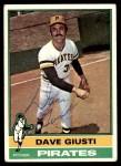 1976 Topps #352  Dave Giusti  Front Thumbnail