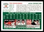 1954 Topps Archives #28  Paul Minner  Back Thumbnail
