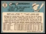 1965 Topps #385  Carl Yastrzemski  Back Thumbnail