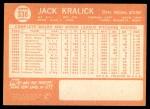 1964 Topps #338  Jack Kralick  Back Thumbnail