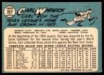 1965 Topps #357  Carl Warwick  Back Thumbnail