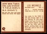 1967 Philadelphia #22  Lou Michaels  Back Thumbnail
