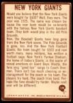 1967 Philadelphia #120   New York Giants Logo Back Thumbnail