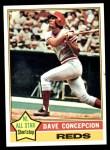 1976 Topps #48  Dave Concepcion  Front Thumbnail
