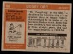 1972 Topps #100  Bobby Orr  Back Thumbnail