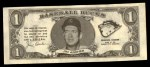 1962 Topps Bucks  Jim Archer  Front Thumbnail