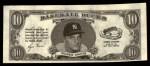 1962 Topps Bucks  Roger Maris  Front Thumbnail