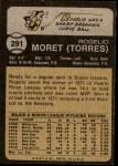 1973 Topps #291  Rogelio Moret  Back Thumbnail