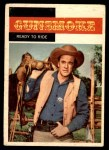1958 Topps TV Westerns #7   Ready to Ride  Front Thumbnail