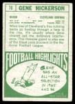 1968 Topps #76  Gene Hickerson  Back Thumbnail