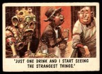 1959 You'll Die Laughing #15   Just one drink and I start Front Thumbnail