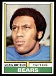1974 Topps #418  Craig Cotton  Front Thumbnail