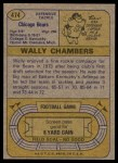 1974 Topps #474  Wally Chambers  Back Thumbnail