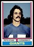 1974 Topps #494  Pete Athas  Front Thumbnail