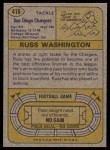 1974 Topps #416  Russ Washington  Back Thumbnail