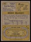 1974 Topps #425  Mike McCoy   Back Thumbnail
