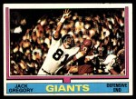 1974 Topps #439  Jack Gregory  Front Thumbnail