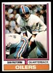 1974 Topps #475  Dan Pastorini  Front Thumbnail