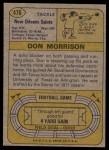 1974 Topps #476  Don Morrison  Back Thumbnail
