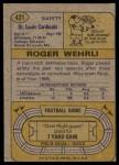 1974 Topps #421  Roger Wehrli  Back Thumbnail