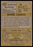 1974 Topps #455  Mark Lomas  Back Thumbnail