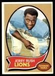 1970 Topps #32  Jerry Rush  Front Thumbnail