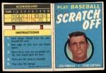 1971 Topps Scratch-Offs  Lou Piniella  Front Thumbnail
