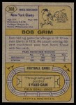 1974 Topps #368  Bob Grim  Back Thumbnail