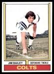 1974 Topps #302  Jim Bailey  Front Thumbnail