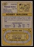 1974 Topps #324  Bobby Walden  Back Thumbnail