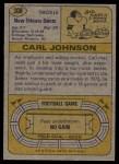 1974 Topps #308  Carl Johnson  Back Thumbnail