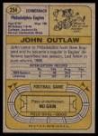 1974 Topps #354  John Outlaw  Back Thumbnail