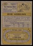 1974 Topps #378  Bob Hoskins  Back Thumbnail