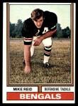 1974 Topps #290  Mike Reid  Front Thumbnail