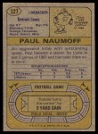 1974 Topps #327  Paul Naumoff  Back Thumbnail