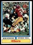 1974 Topps #378  Bob Hoskins  Front Thumbnail