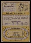 1974 Topps #396  Dave Chapple  Back Thumbnail
