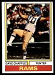 1974 Topps #396  Dave Chapple  Front Thumbnail