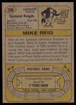 1974 Topps #290  Mike Reid  Back Thumbnail