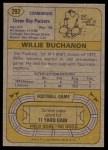 1974 Topps #292  Willie Buchanon  Back Thumbnail