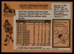 1975 Topps #129  Gary Dornhoefer   Back Thumbnail