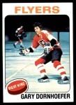1975 Topps #129  Gary Dornhoefer   Front Thumbnail