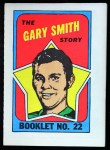 1971 Topps O-Pee-Chee Booklets #22  Gary Smith  Front Thumbnail