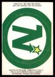 1973 O-Pee-Chee Team Logos #9   North Stars Logo Front Thumbnail