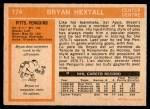 1972 O-Pee-Chee #174  Bryan Hextall  Back Thumbnail
