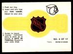 1973 O-Pee-Chee Rings #4   NHL Logo Front Thumbnail