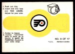 1973 O-Pee-Chee Rings #9   Flyers Front Thumbnail
