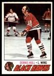 1977 O-Pee-Chee #225  Dennis Hull  Front Thumbnail