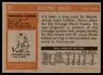 1972 Topps #32  Wayne Maki  Back Thumbnail