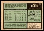 1971 O-Pee-Chee #113  Ron Ellis  Back Thumbnail